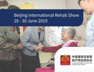 beijing rehabilitation show ewac medical